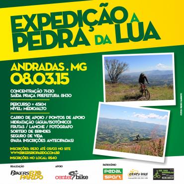 Bikers Rio pardo | Fotos | Expedição a Pedra da Lua - Andradas-MG