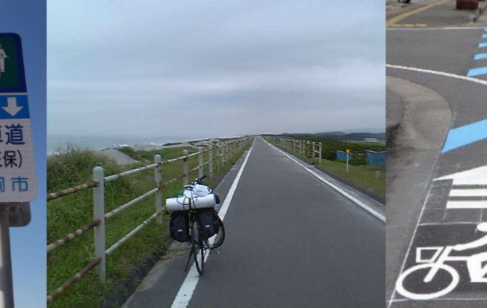Bikers Rio Pardo | NOTÍCIAS | Ciclovia do Oceano Pacífico no Japão: 1.400Km de emoção