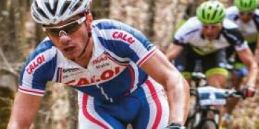 Bikers Rio Pardo   Dicas   Firme na Mountain Bike