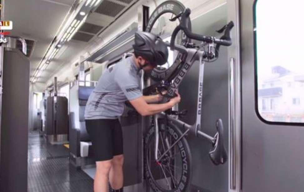 Bikers Rio Pardo | NOTÍCIAS | Trem exclusivo para ciclistas inicia operações entre Tóquio e China